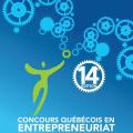 Affiche du Concours québécois en entrepreneuriat